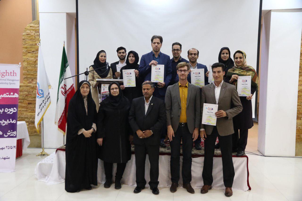 Group picture of the CLC participants with certificates
